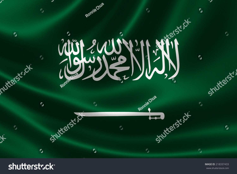 沙特阿拉伯的国旗的3 d渲染缎质地.