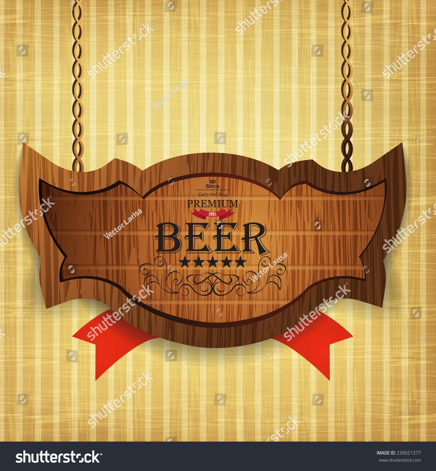 设计木制啤酒标签的背景
