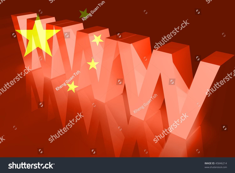 中国国旗,象征说明剪纸艺术www互联网电子商务-插图