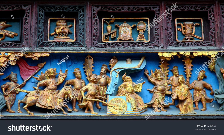 中国古代木雕四川西部