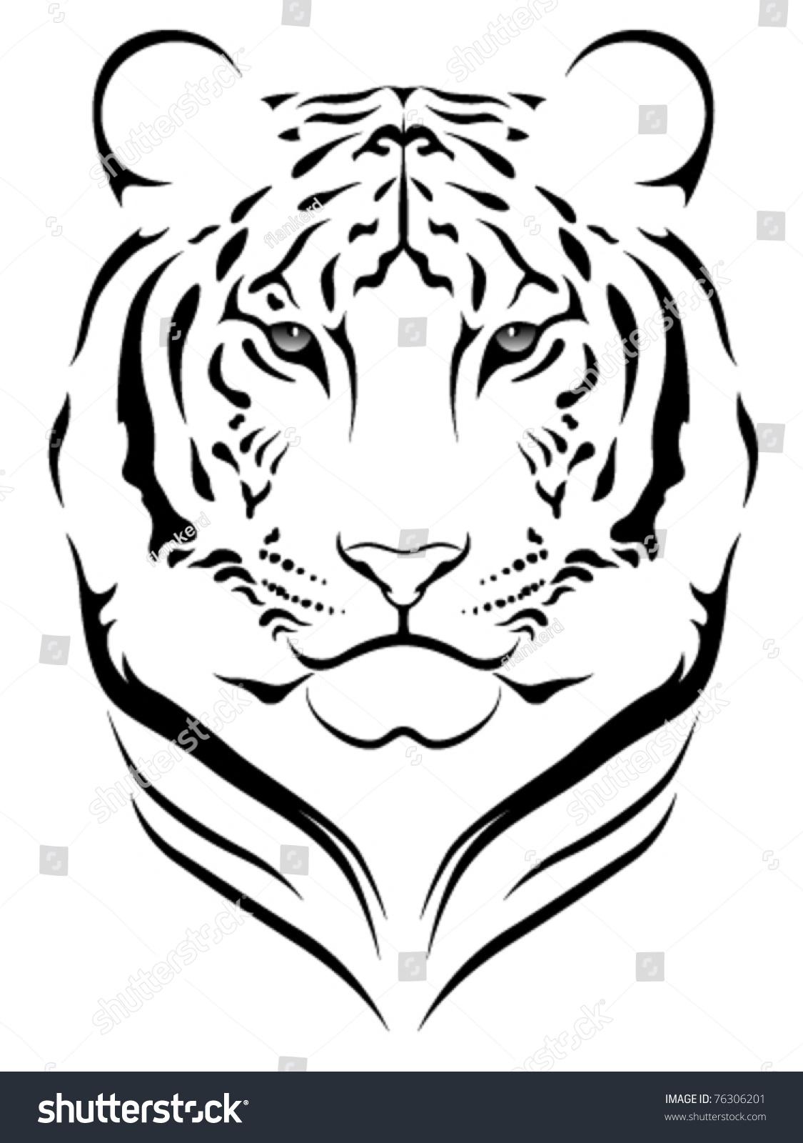 微信手绘老虎头像