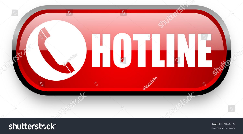 热线网络按钮-符号/标志,交通运输-海洛创意(hellorf)
